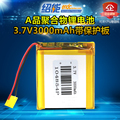 3.7V polymer lithium battery 3000mAh rechargeable mobile power supply solar smart home appliances 104854 Li-ion Cell
