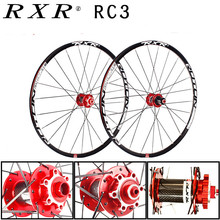 2018 mountain bike bicycle Milling trilateral RXR front 2 rear 5 bearing 29 inch 7/11 speed Bicycle hub super smooth wheel