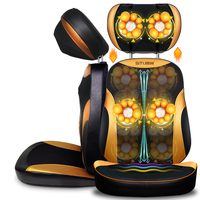 Electric Body Massager Neck Lumbar Back Cervical Chair Cushion Pillow Shoulder Massage Cushion Home Holiday gift for Parents