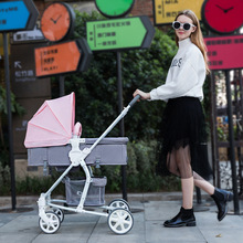 Lightweight Luxury Baby Stroller Foldable Portable Reversible Hot Mom Pink Travel Pram Trolley
