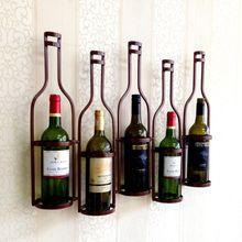 Metal 5 Bottle Shaped Metal Wall Wine Rack , Holds 5 Wine Bottles