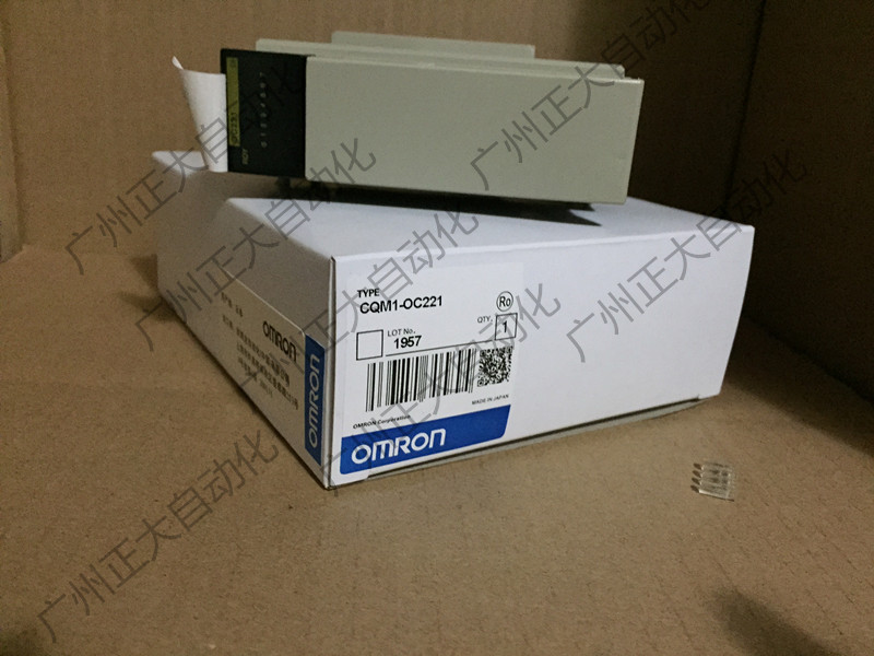 CQM1-OC221 Original and New CQM1-OC221 (New Package, One Year Warranty)CQM1-OC221 Original and New CQM1-OC221 (New Package, One Year Warranty)