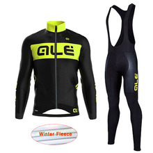 Maillot Ciclismo 2017 Winter Thermal Fleece ale Cycling Jersey set men Mtb Bike clothes Long Sleeve Bicycle Cycling Clothing