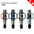 Crankbrothers eggbeater 1 2 3 MTB Road Bike Pedal Self-locking Bicycle Pedal For One Pair