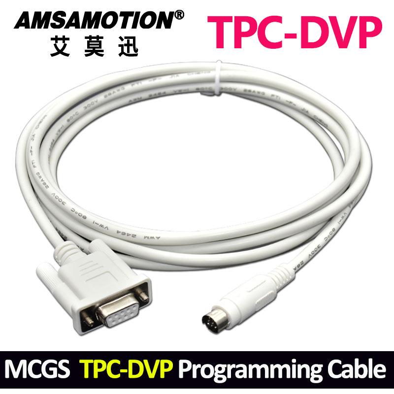 Suitable MCGS TPC Touch Panel Connect Delta DVP Series PLC Programming Cable TPC-DVP