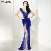 Backless Long Evening Dresses 2018 Mermaid V Neck Beaded Cap Sleeves Royal Blue Prom Dresses Formal Evening Party Gown