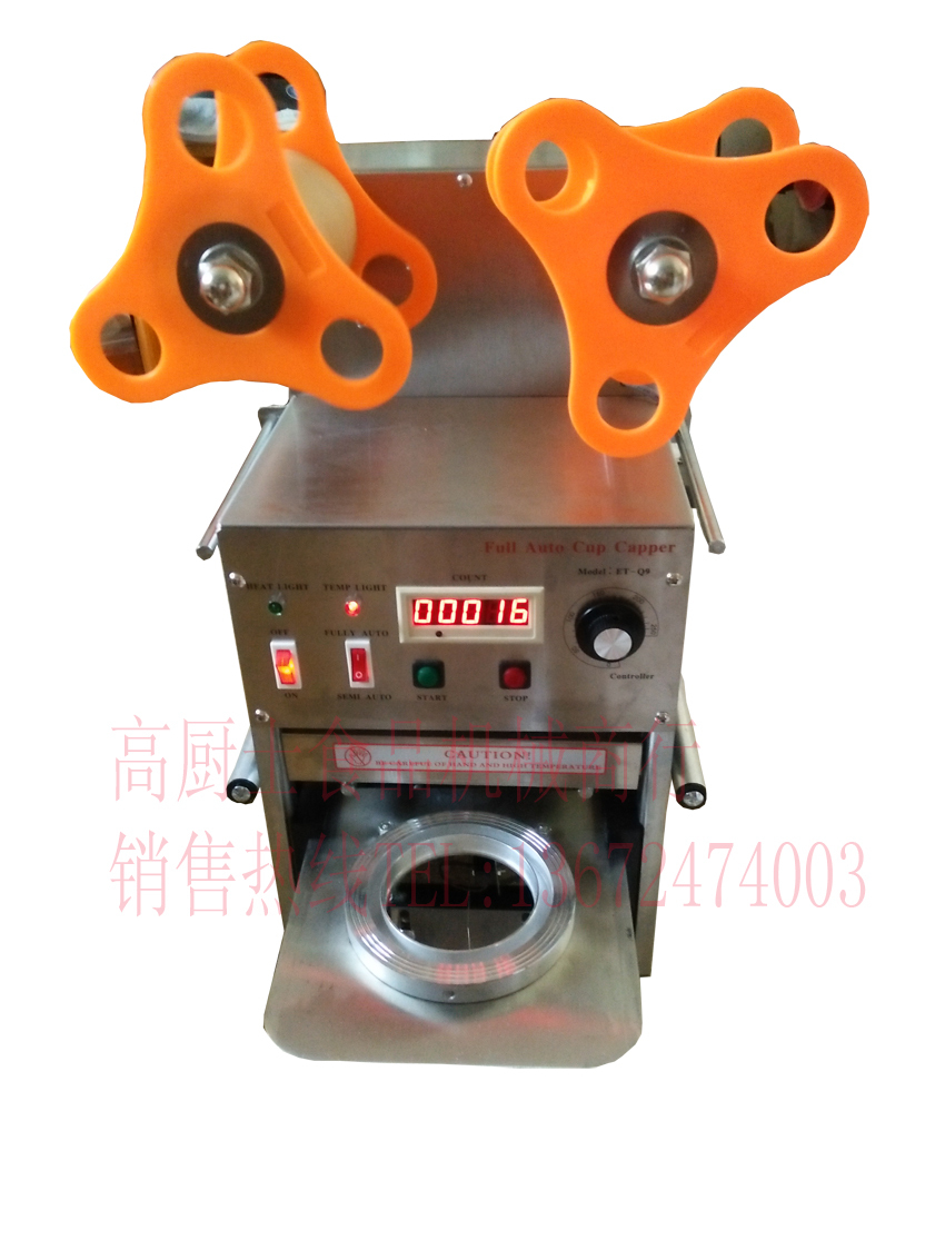 Free shipping ~Digital display stainless steel Automatic Cup sealing machine for milk tea 75-95MM bubble tea sealer фото