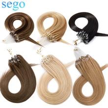"""SEGO 1""""-24"""" 0,5 г/локон 100 шт прямые волосы с микро-бусинами для наращивания, не Реми, человеческие волосы для наращивания на микро-петлях"""