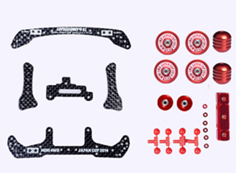 Free Shipping 1 Set S2 Chassis Modification Spare Parts Set Kit With Carbon Parts For Tamiya Mini 4WD RC Car Model H010 diy grommet eyelet pliers for clothes shoes hand tools kit setting with 50pcs set eyelets free shipping