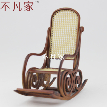 Doll house mini furniture dollhouse miniature leisure chair