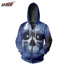 UJWI 2018 New Fashion Funny Tracksuits Men Long Sleeve Summer Tops Tees  Casual 3D Printed Blue Melted Skull Zipper Pullover dab98feee8ab