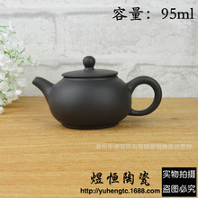 Tee-Set Chinesischen 90 ML Kleinen Yixing Teekanne, erz Lila teekanne, China Kung Fu Tee-Sets, Home/Office Teaset, Tee Wasserkocher
