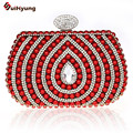 Women's Luxury Day Clutches Shell-type Beaded Peacock Pattern Shiny Evening Bag  Wedding Party Handbag Shoulder Bag Female Purse
