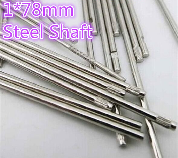 10 pcs 1*78MM K219B DIY Cars Steel Shaft Axis Model Embossing Metal Connecting Rod Sell At A Loss USA Belarus Ukraine
