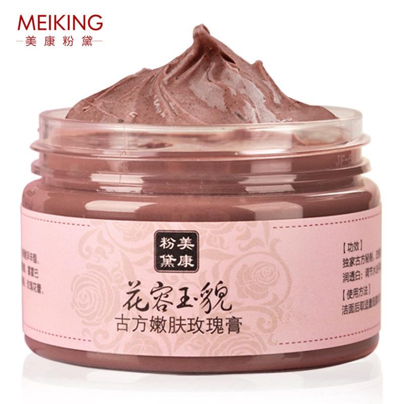 120g Rose Whitening Facial Mask Removing Freckle Fade Dark Spots Skin Care Face Mask Melanin Exfoliator Chloasma Shrink Pores