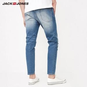 Image 2 - JackJones Mens Skinny Ripped Distressed Jeans Men's Denim Pants streetwear 218332573
