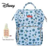 Bolsas de aislamiento de alimentación de botella de disaisal USB Oxford tela cochecito de bebé con pañales Bolsa mochila impermeable Bolsa de pañales Bolsa de maternidad