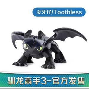 Image 4 - 3.5 inch How to Train Your Dragon 3 Toothless Lightfury Action figure Night  Fury Toothless Anime Figure Kids Toys For Children