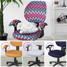 Hot Sale Office Chair Covers Spandex Computer Chair Flower Printed Removable Rotating Stretch Chair Covers(China)