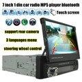 Управление рулевого колеса 7 дюймов 1 Автомобиля Гама Аудио стерео MP5 MP4 Плеер Bluetooth Радио USB/SD/FM/Aux/Камера Заднего Вида Ввода сенсорный экран