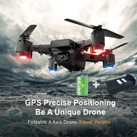 S30 5MP 1080P HD Camera 5G GPS WiFi FPV Foldable RC Drone Quadcopter+Battery Drones With Camera HD Flying Minion Rc Quadcopter