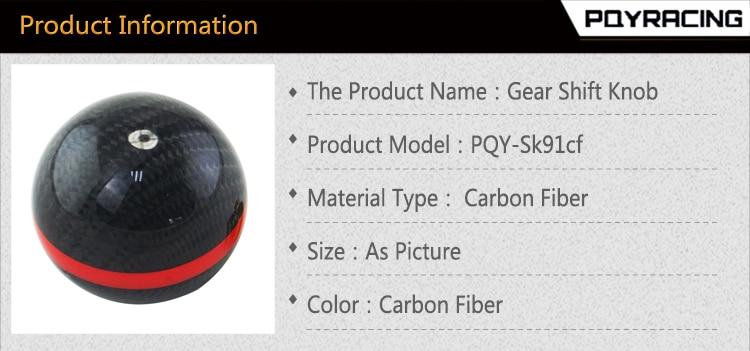 Real Carbon Fiber Shift Knob Manual Automatic Spherical For Honda Toyota Nissan