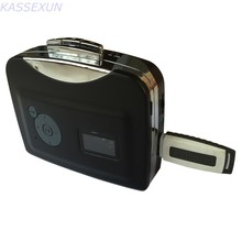 цена на USB cassette to mp3 converter, capture audio to mp3 in USB Flash Disk directly from old walkman cassette tape, Free shipping