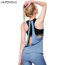 Women Gym Sport Tank + Bra T Shirt Yoga Workout Vest Fitness Training Exercise Running Clothing Sportswear Tee Top Clothes 065bx