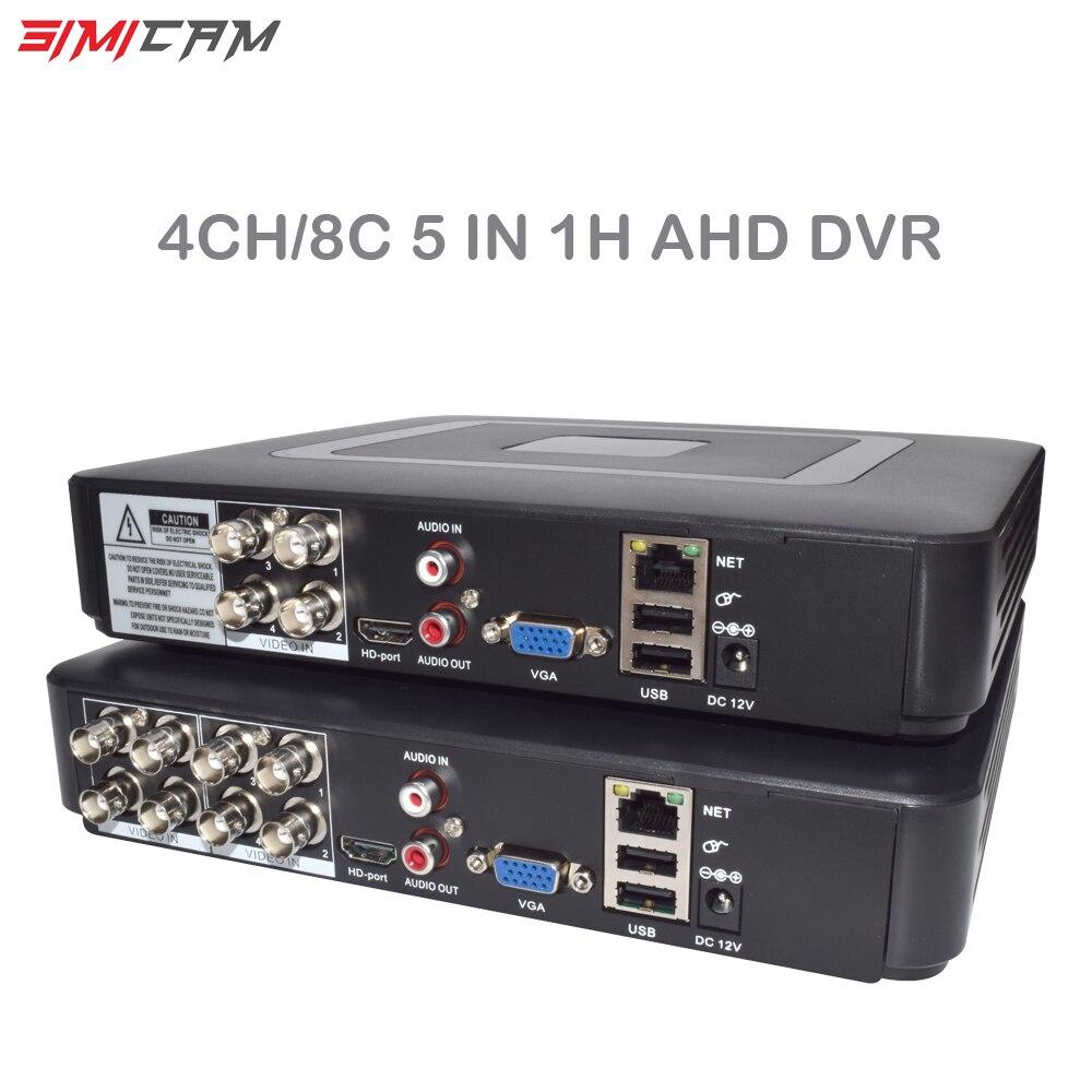 Video Recorder CCTV DVR 8CH 4CH Mini DVR AHD DVR 5in1 Hybrid DVR 1080P For CCTV Kit Mini NVR  For Onvif AHD 5mp IP Camera H265x