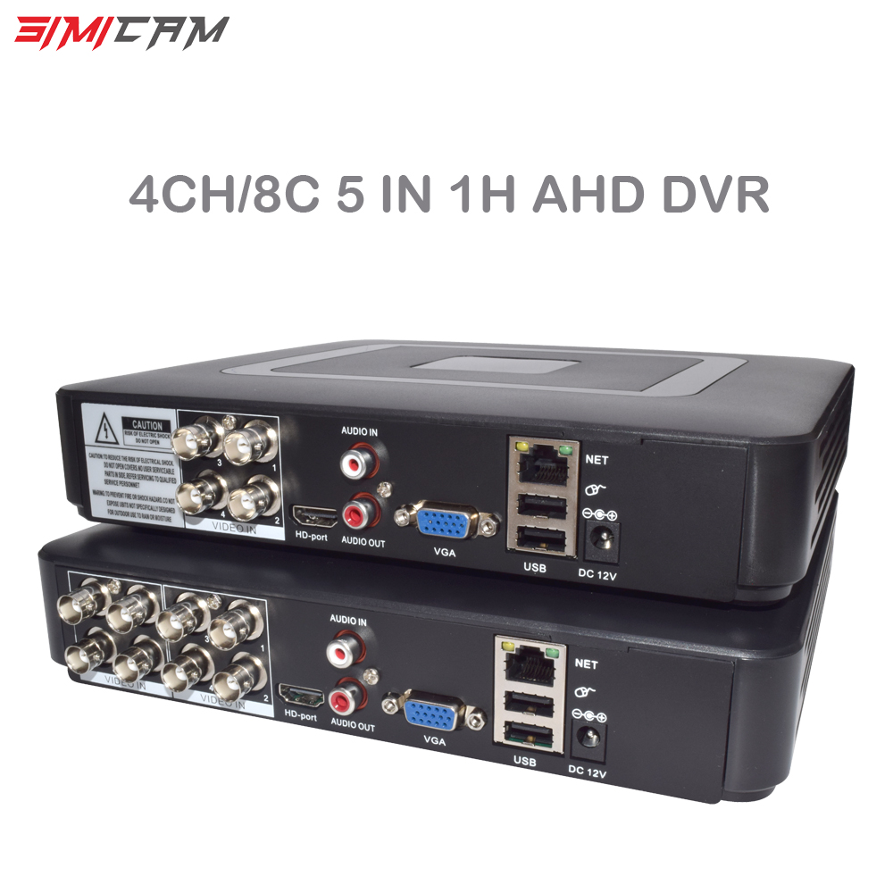 Video Recorder CCTV Recorder mini DVR 8CH 4CH AHD DVR AHD/N Hybrid DVR/1080P NVR 5in1 for Onvif AHD IP camera analogue camera