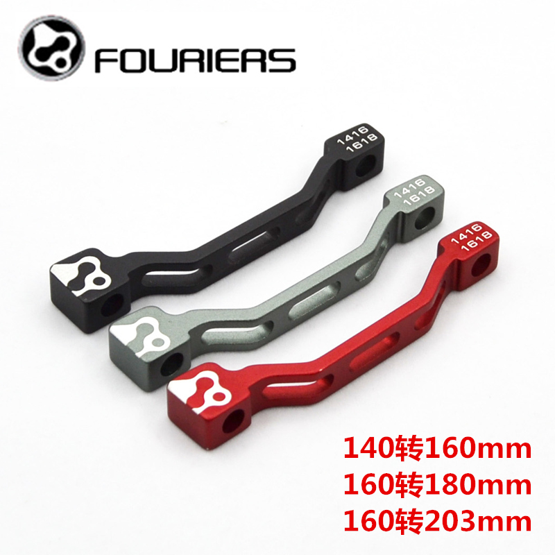 FOURIERS ADP-PM001 Disc Rotor Adapter AL6061-T6 CNC 140mm to 160mm & 160mm to 180mm Post mount to post mount