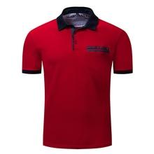 Men's Polo Shirt New Summer Men's Lapel Polo Shirt Urban Fashion Polo Casual Short Sleeve цена 2017