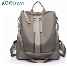 купить 2018 New Arrival Summer Women Backpacks PU College Bags for Teenage Girls Ladies' Travel Backpack Black Gray School Bags по цене 1025.82 рублей