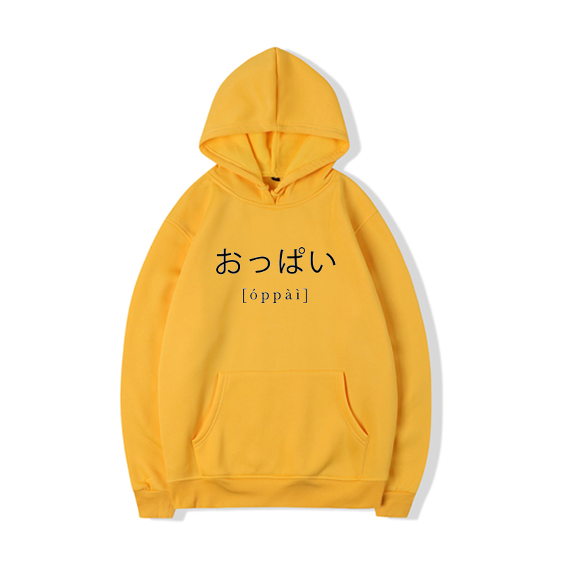 Japanese Anime One Punch Man Hoodies Saitama One Oppai Hoodie Hooded Sweatshirt Fleece Unisex For Men Women Cosplay Costume