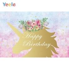Yeele Unicorn Birthday Photocall Flower Party Decor Photography Backdrop Personalized Photographic Backgrounds For Photo Studio