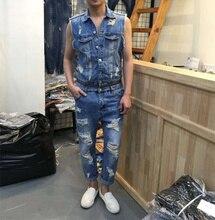 Summer jeans pants nine hole personality Siamese cowboy suit male slim Korean uniforms leotard