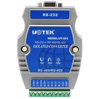 UT 503 Industrial RS 232 to RS 485/422 Port Powered Converter with Isolation 600W surge lightning protection