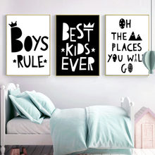 Black White Canvas Poster Boys Rule Nursery Print Nordic Kids Room Wall Art Painting Decoration Picture Baby Boy Bedroom Decor(China)