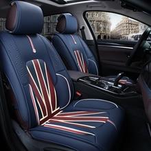 Car seat cover covers protector cushion accessories for jac s5 chery a3 a5 tiggo5 e5 tiggo7 f1 t11 geely ck emgrand ec7 x7 mk