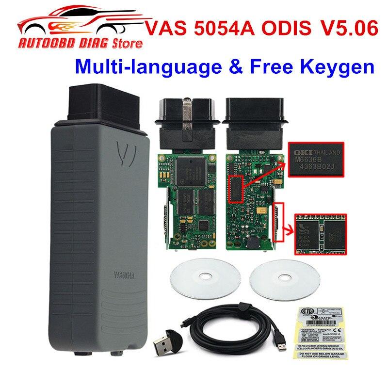 Best Price VAS 5054A ODIS V5 06 With Keygen VAS5054a OKI Full Chip Support Multi language