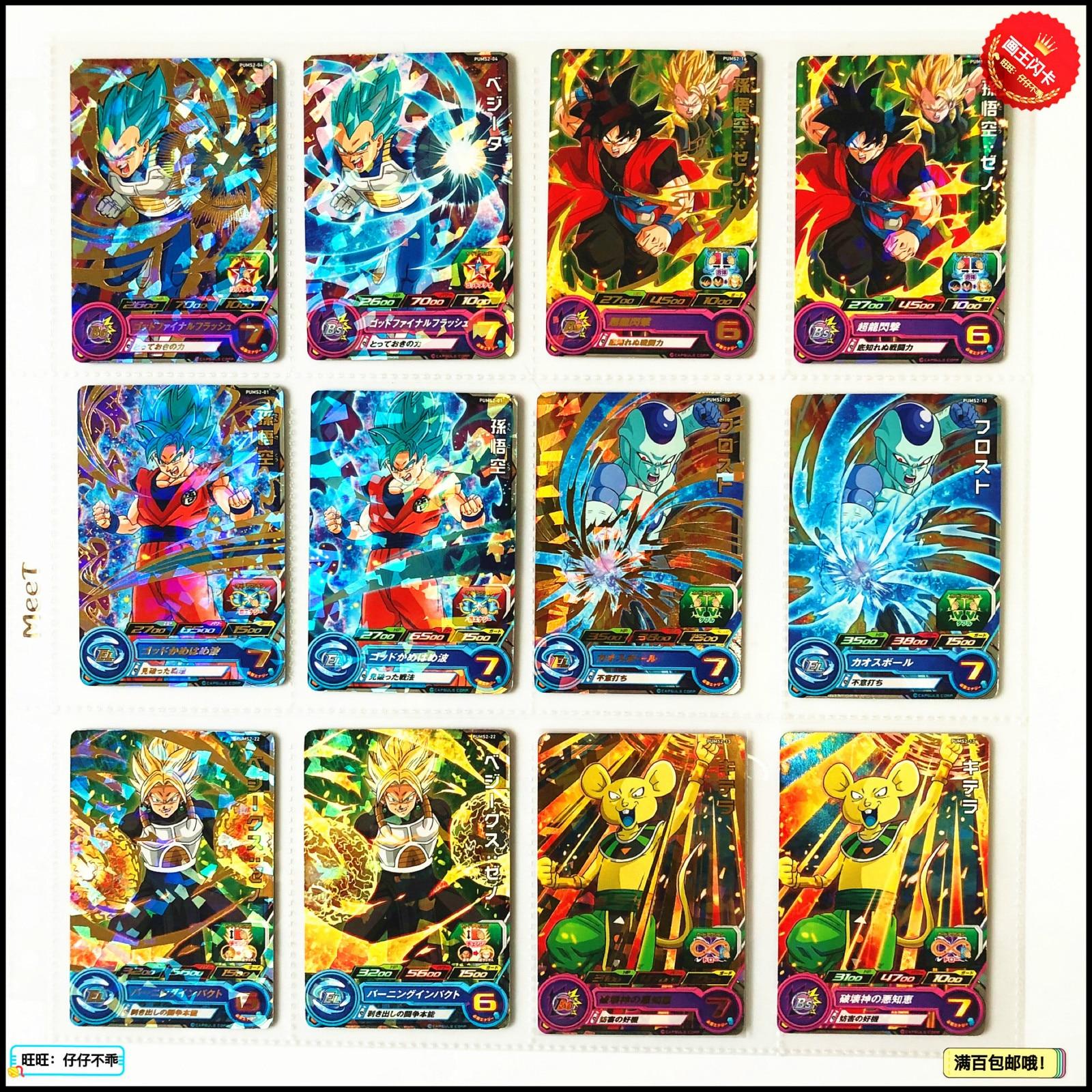 Japan Original Dragon Ball Hero Card PUMS2 Goku Toys Hobbies Collectibles Game Collection Anime Cards