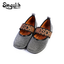 1515072f24 Buy glitter shoes kids and get free shipping on AliExpress.com