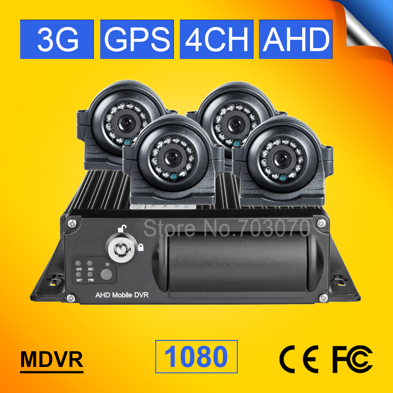 2.0MP AHD Waterproof Side View Front /Left/Right Night Vision IR Camera 3G GPS Realtime Monitoring CCTV AHD Car Dvr Mdvr Kits