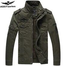 военная одежда джинсовая куртка бомбер ветровка мужская жакет куртки пиджак мужской военная форма тактическая одежда тактический бомбардировщик куртка мужчины.DA04