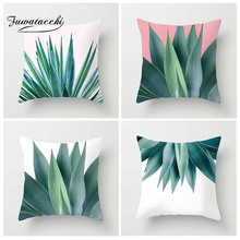 цены Fuwatacchi Green Plant Style Cushion Cover Sisal Cactus Printed Pillow Cover White Green Square Decorative Pillows For Sofa Car