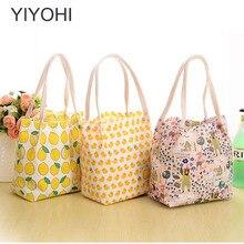 Yiyohi досуг холст высокое качество обед мешок Портативный кулер сумки Термальность Еда Пикник Для женщин дети Коробки для обедов сумка
