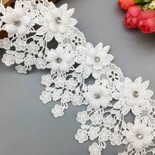 4530fd6cc7f GXINUG 1 Yd Diamond Plum Blossom Organza Flower Lace Fabric Edge Trim  Ribbon Wedding Applique DIY Sewing Craft Decoration