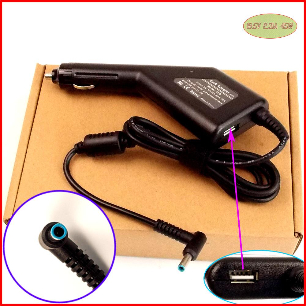 45W Laptop DC Power Car Adapter Charger +USB for HP Spectre 13-H211nr x2,13-h281nr x2,Stream N2840 11-R000NA 11-d016na 11-D000NA