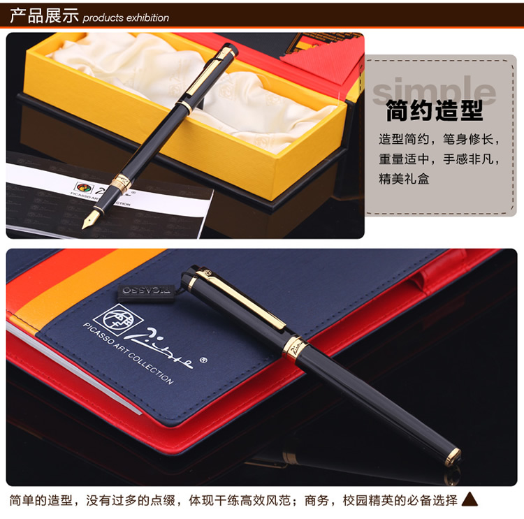 Stationery Picasso Pen Brand Picasso 908 Fountain Pen Iraurita Metal Red/Black/Orange 0.5mm Students Gifts Pen Wholesale.not box отсутствует журнал костёр 11 12 2012