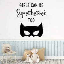Fashion girls can be superheroes too Wall Art Decal Decoration Sticker Home Accessories